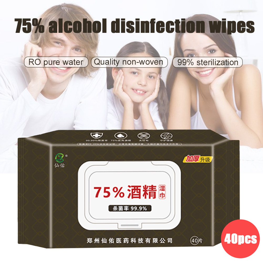 40pcs Portable 75% Alcohol Wet Wipes Antiseptic Cleaning Sterilization Wipes Wet Wipes